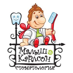 Кемеровская детская многопрофильная больница